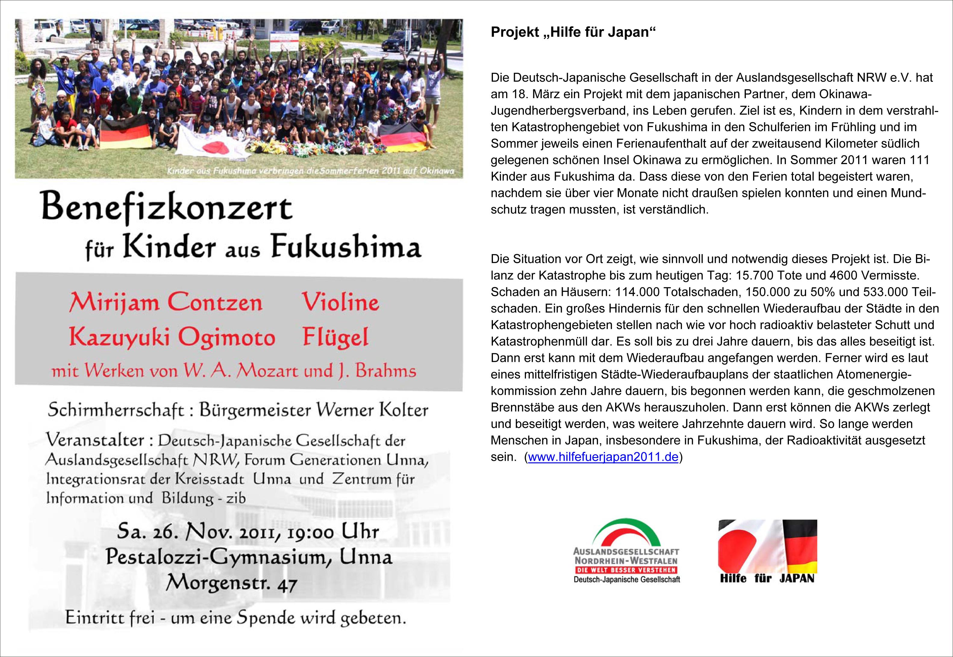 Japanisches Generalkonsulat Düsseldorf