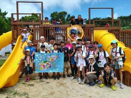 Kuminosato 107 Camp Fotos
