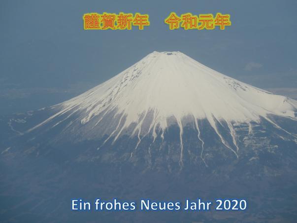 Neujahresgrüße 2020 Deutsch