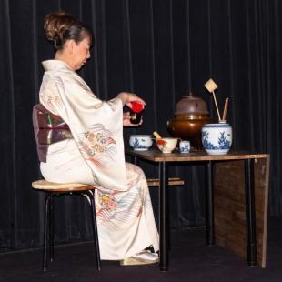 Foto: Japanisches Generalkonsulat